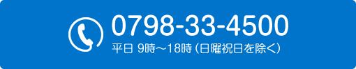 0978-33-4500